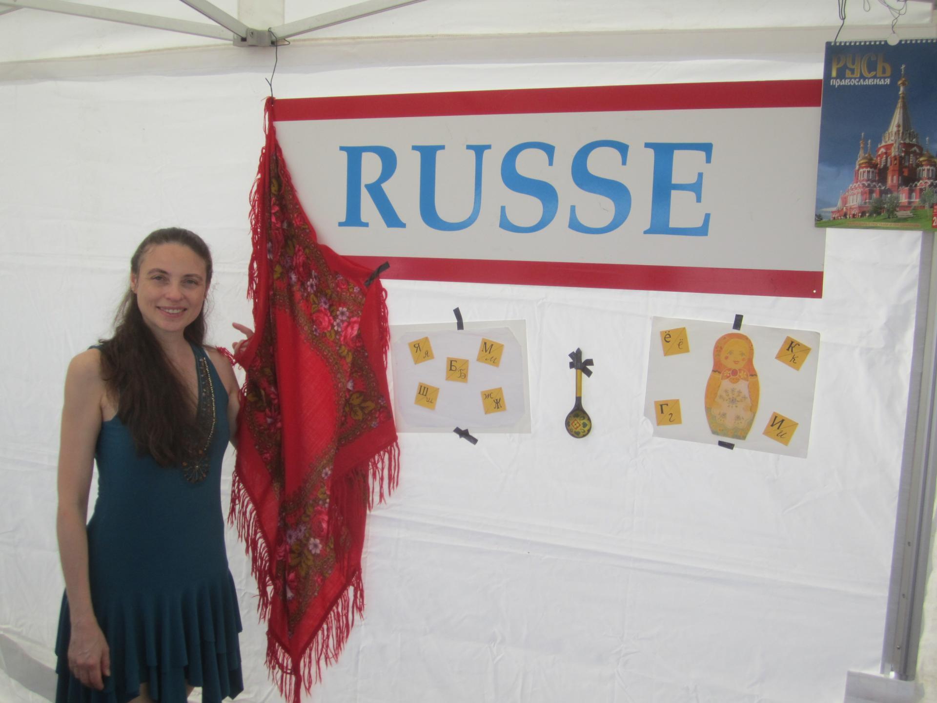 RUSSE (2)